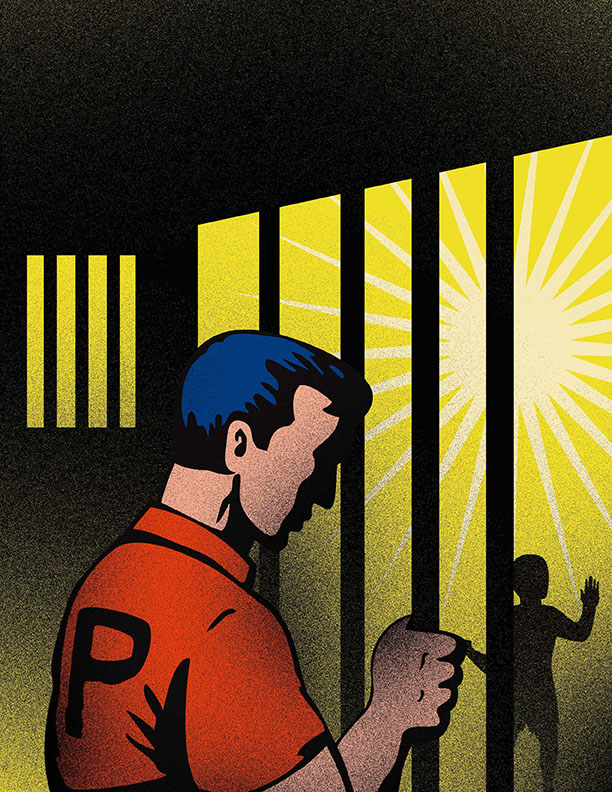 Animated image of a jailed man and visiting child.